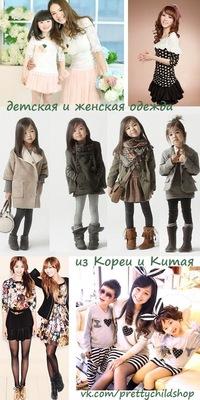 c0cf8946414 Большой магазин Одежда из Кореи в наличии без предоплаты интернет магазин  Дешевой Обуви Без Предоплаты Киев