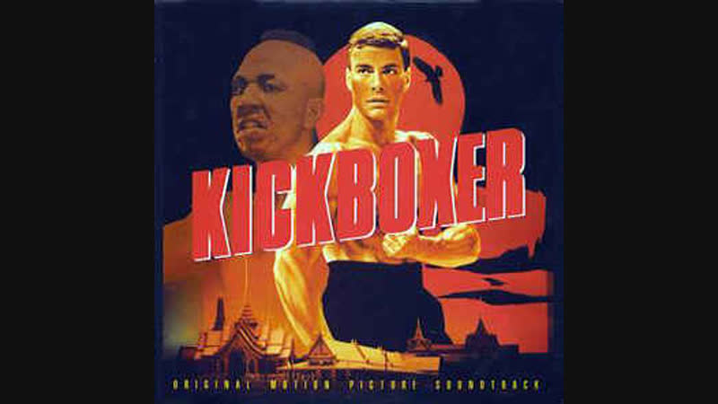 Music from movie «Kickboxer» (1989) - «Fight for love» (cover) / Из фильма «Кикбоксёр» (1989)