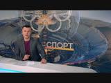 Ведущий ОНТ читает рэп про ЦСКА и БАТЭ