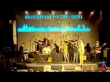 Праздник музыки The Beatles в клубе АВРОРА в День Рождения Пола Маккартни