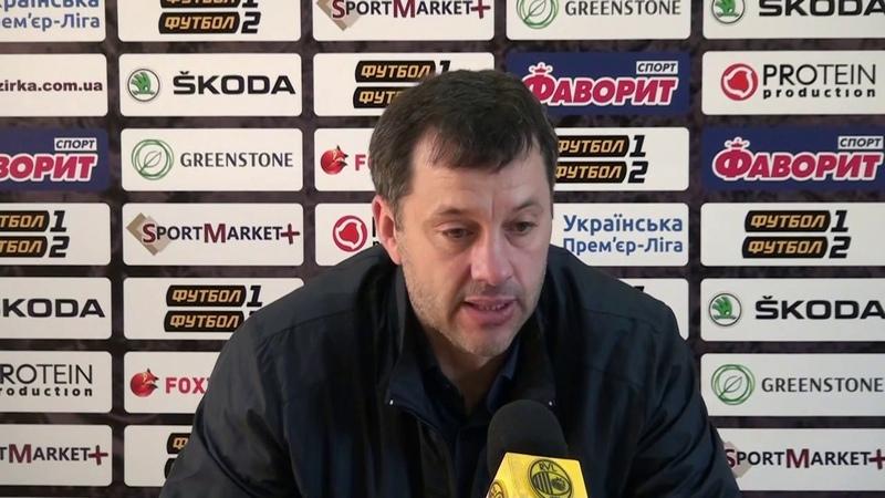 Післяматчева прес-конференція Юрія Вірта та Андрія Горбаня