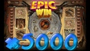 Stone Age (Endorphina Gaming) x5000 BIG WIN