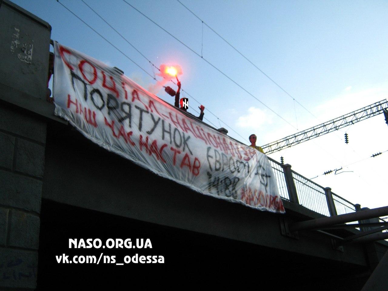 Одесские фашисты как могут помогают «антифашистам» (фото), фото-4