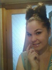 Татьяна Егорова, 2 мая 1993, Пенза, id149415697