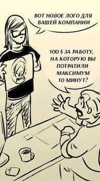 Ринат Шигапов, 13 февраля 1991, Кунашак, id102758522