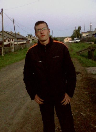 Василий Бубукин, 3 октября 1990, Усть-Илимск, id123483177