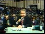 КВН-1992. Высшая Лига -  Первый полуфинал