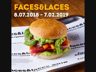 Faces&lases