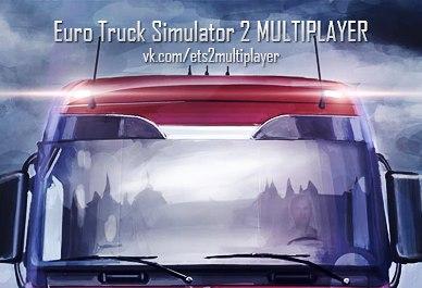 Ets 2 Mods Multiplayer