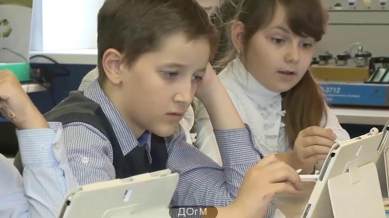 Пресс-конференция «Возможности дополнительного образования московских школьников» / ICMOSRU