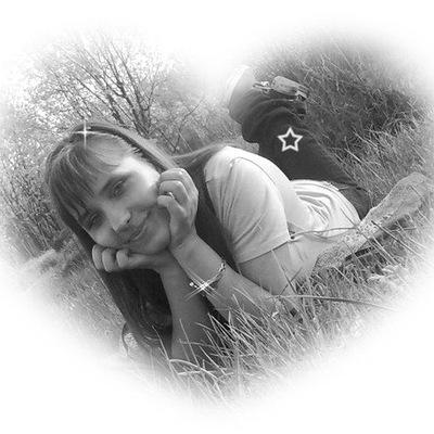 Христина Мацько, 4 декабря , Львов, id168685111