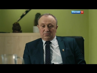 Провинциалка (2015) 1ч