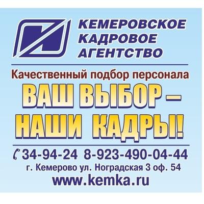 Юлия Мотюнова, 24 апреля 1996, Кемерово, id140037646