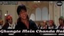 Ghunghte Mein Chanda Hai - Koyla (1997) Full Video Song *HD*