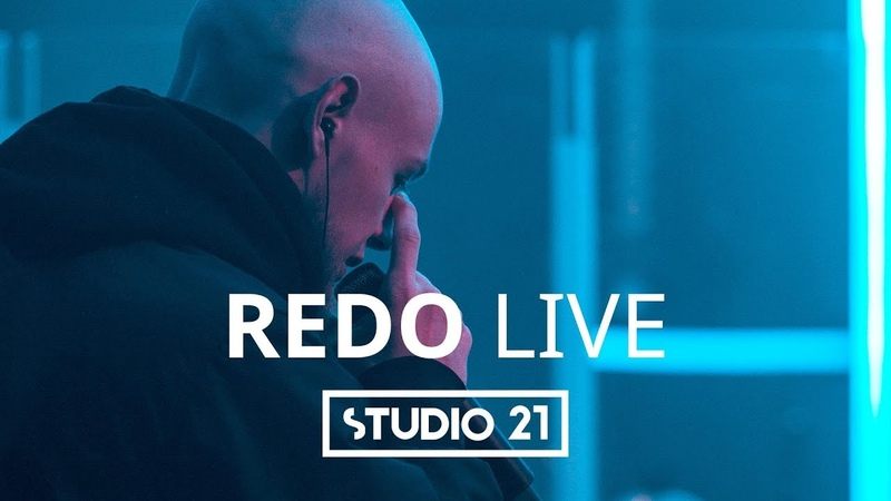 REDO   LIVE @ STUDIO 21 [Рэп Vолна]