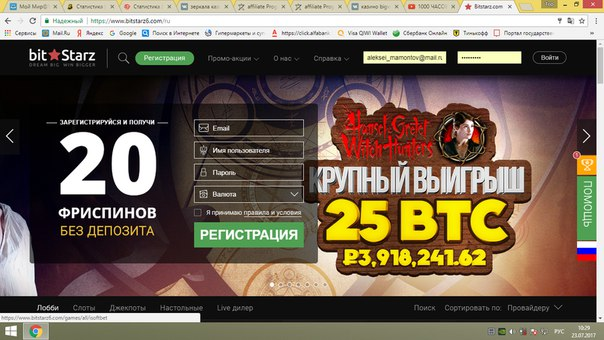 https bitstarz eu ru refer cafea16d