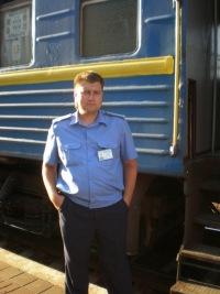 Саша Сечкин, 3 ноября , Очаков, id9417805