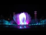 Танец фонтана под песню Whitney Houston