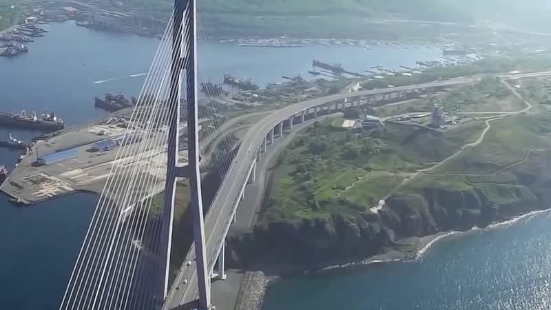 Мост на остров Русский Владивосток