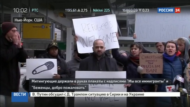 Новости на Россия 24 • В указе Трампа о беженцах появилась лазейка