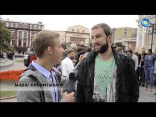 По Одессе прошел марш бородачей