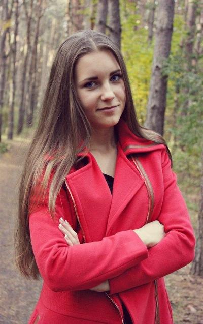 Александра Форопонова, 25 августа , Новозыбков, id111645575