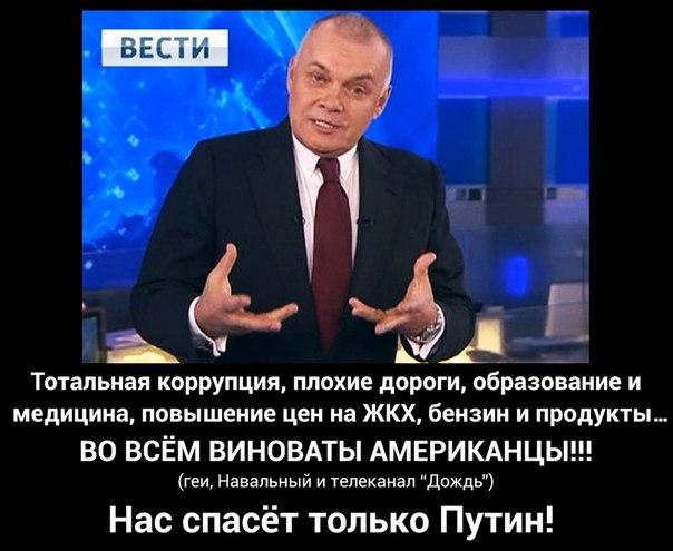 После аннексии Крыма Путину показалось, что США решили перекроить весь мир - Цензор.НЕТ 7376