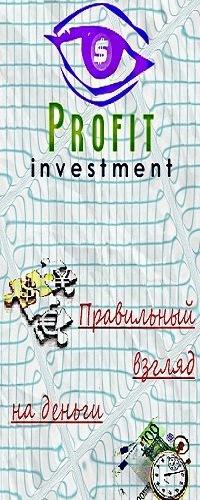 Инвестировать он лайн