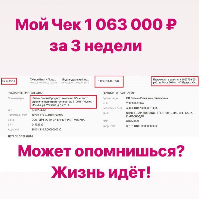 Светлана Чумакова | Калуга
