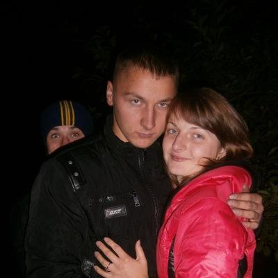 Саня Середенко, 23 сентября 1994, Черкассы, id129024708
