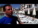 ATLAS BEACH HOTEL 4 *, Alanya-Konakli