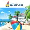 Адлер - отдых, гостиницы, информация