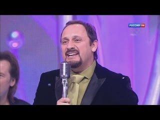 С. Михайлов - Посланница небес (Голубой огонёк 2014)