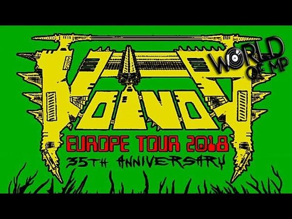 Отчет о концерте Voivod в Будапеште (Венгрия) Maggot Heart (support)