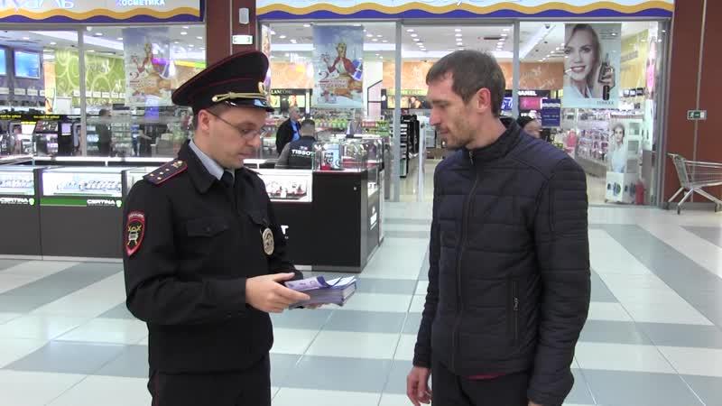 Акция ГУ МВД России по Саратовской области направленная на популяризацию государственных услуг