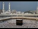 Молитва Мухаммада Сердце Вдох и выдох