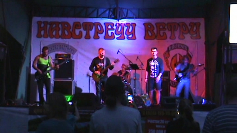 BenZin Band Исповедь грешника Памяти Александра Фоломеева