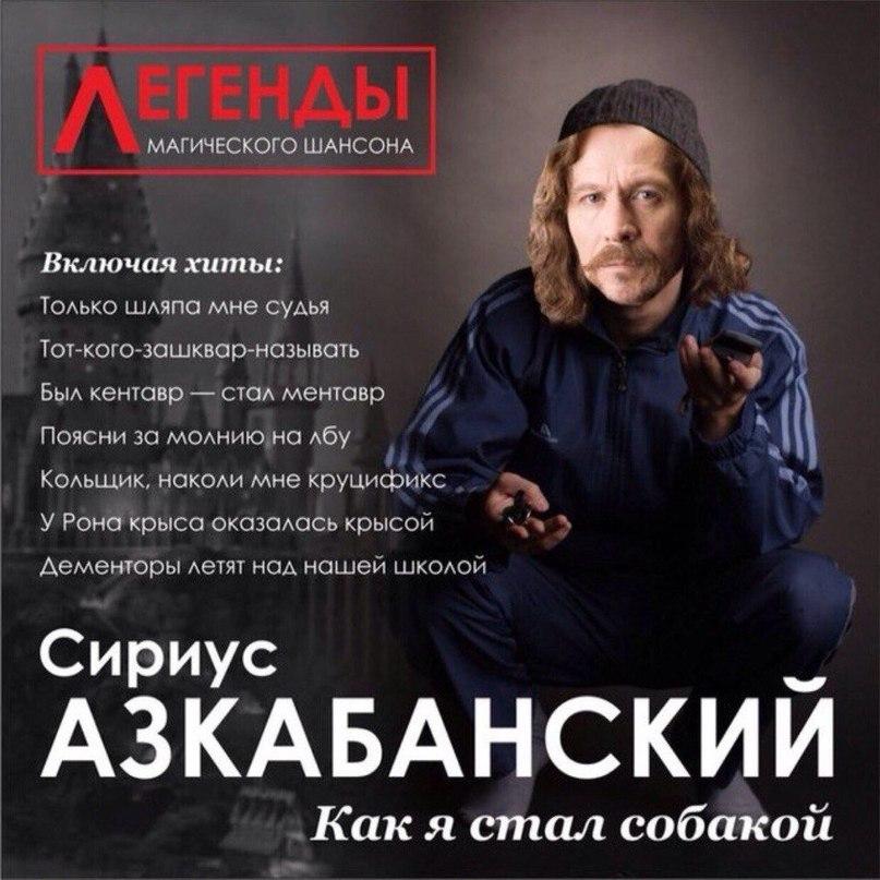 Артём Викторов | Саратов