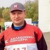 Sergey Yurin