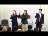 2014.12.27 - Как Он обещал (Жанна и Римма Закис, Даниил Богушевич)