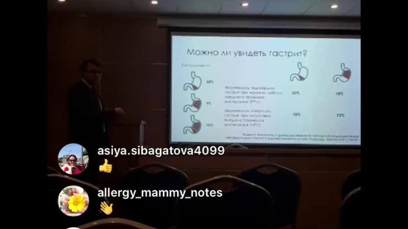 Доктор гастроэнтеролог Алексей Головенко про гастроэнтерологические заболевания ВЗК НЯК