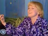 Людмила Гурченко - Когда мы были молодые (Театральные встречи, 1979)