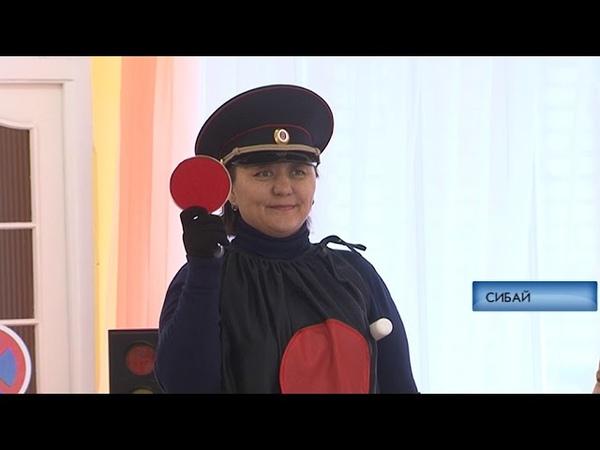Пропаганда БДД в д/с Акбузат