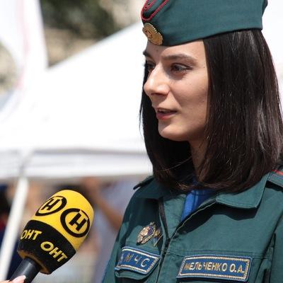 Ольга Мельченко