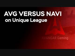 AVANGAR VS NAVI | Невероятный финал 13 карты Unique League