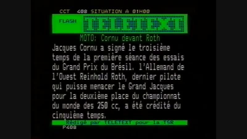 Анонс, телетекст и конец эфира (TSR [Швейцария], 15.09.1989)