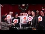 [RUS SUB][11.12.17] BTS play Holiday Hot or Not @ Radio Disney