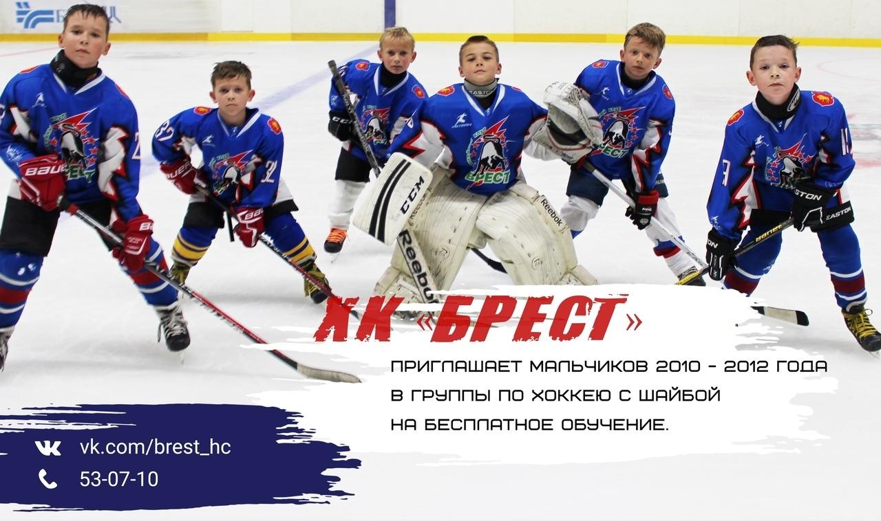 Расскажем вам, чем полезен хоккей для детского организма!