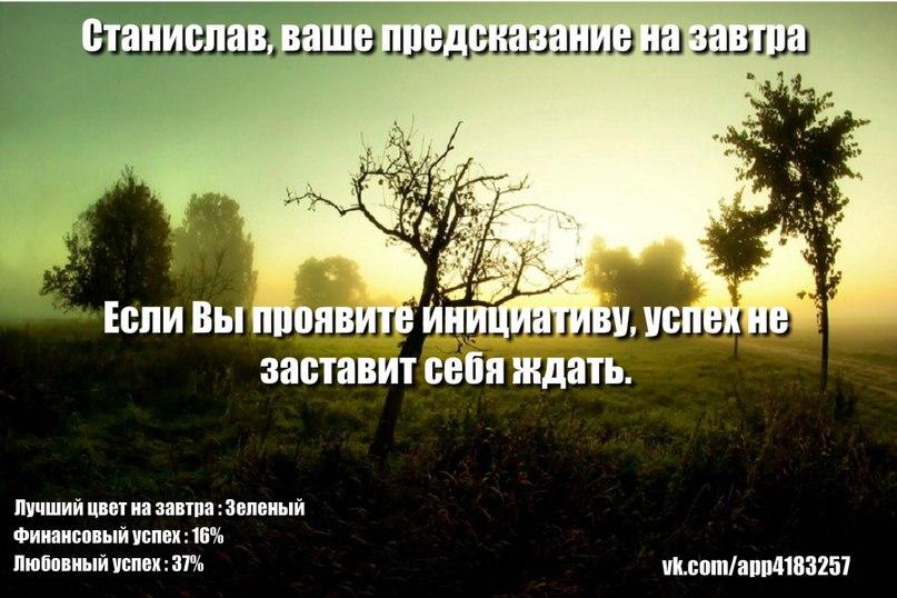 Станислав Пархимович | Минск
