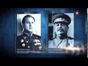 Военная контрразведка.Страницы истории.